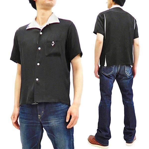 メイルオーダー キングルイ ボウリングシャツ KL38136 King Louie 東洋 ボーリングシャツ 新品 半袖 ブラック メンズ 公式