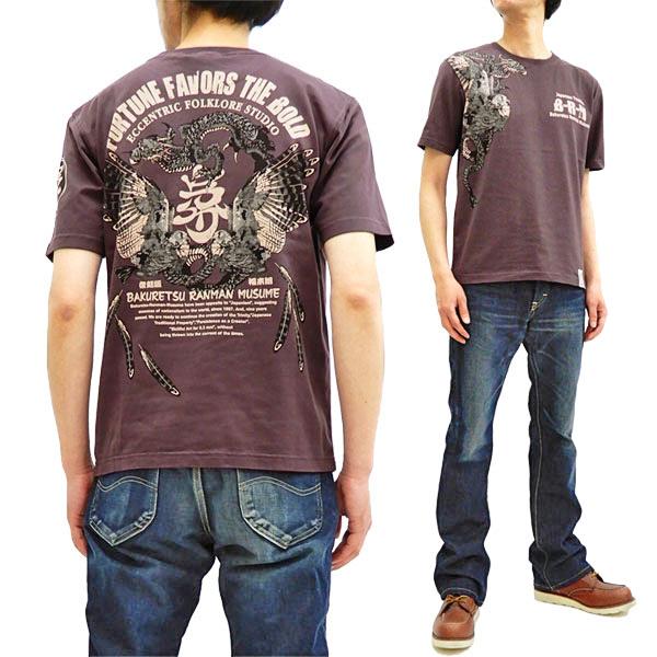 62c71ddbc4ce8 B-R-M Men's Japanese Graphic Art T-shirt Owl and Dragon Short Sleeve Tee  RMT-289 Purple
