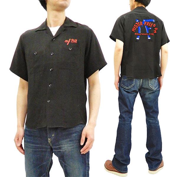ミスターフリーダム ボウリングシャツ Mister Freedom BOWLER shirt SC38088 メンズ 半袖シャツ ブラック 新品