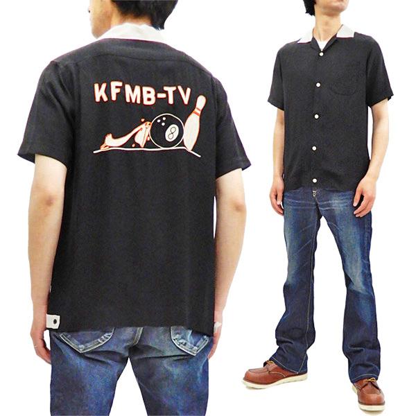 スタイルアイズ 在庫処分 ボウリングシャツ SE38075 KFMB-TV 東洋 Style Eyes メンズ ボーリングシャツ ブラック 新品 刺繍 半袖 今ダケ送料無料
