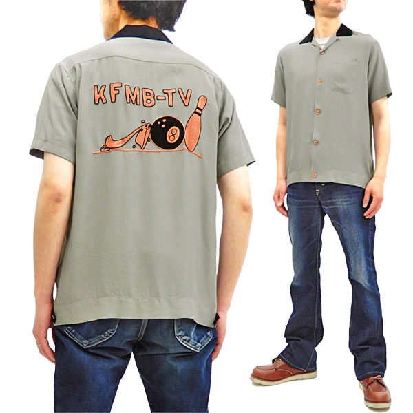 スタイルアイズ ボウリングシャツ SE38075 KFMB-TV 東洋 Style Eyes メンズ 半袖 刺繍 ボーリングシャツ グレー 新品