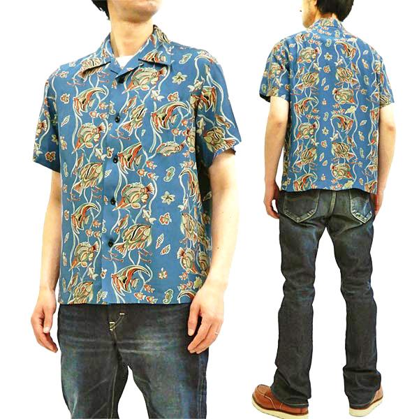 06a70481 Studio D'artisan Men's Hawaiian Shirt Angelfish Rayon S/S Aloha shirt SP-050
