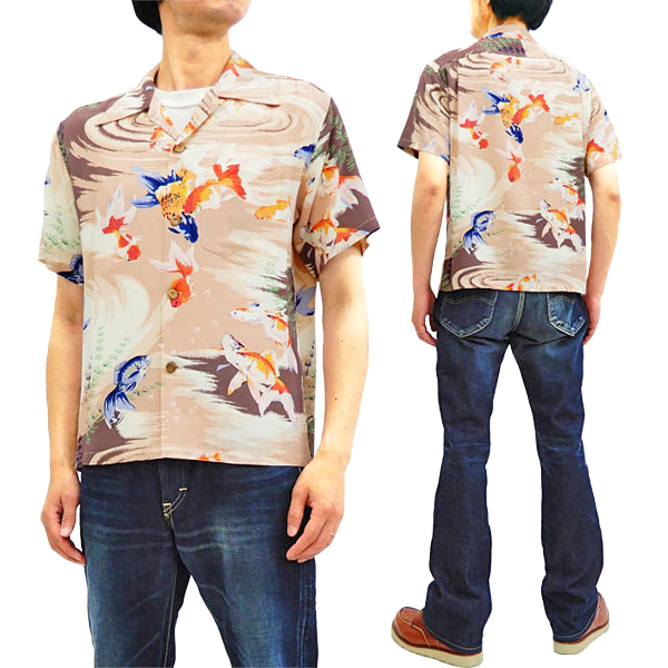 サンサーフ アロハシャツ SS38027 金魚柄 Gold Fish Sun Surf メンズ ハワイアンシャツ 半袖シャツ #138ブラウン 新品