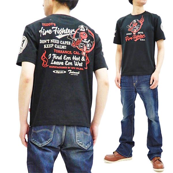 a1d555ba8 Tedman T-Shirt Men s Short Sleeve Firefighter Graphic Tee Efu-Shokai  TDSS-503