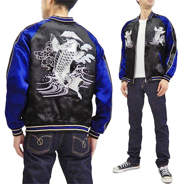 ジャパネスク スカジャン 3RSJ-047 波に鯉 刺繍 Japanesque メンズ スーベニアジャケット 黒×紺 新品
