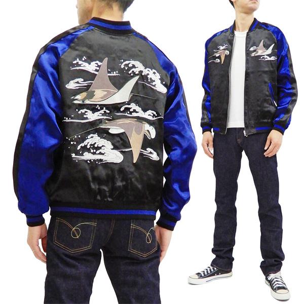 ジャパネスク スカジャン 3RSJ-048 マンタ 刺繍 Japanesque メンズ スーベニアジャケット 黒×紺 新品