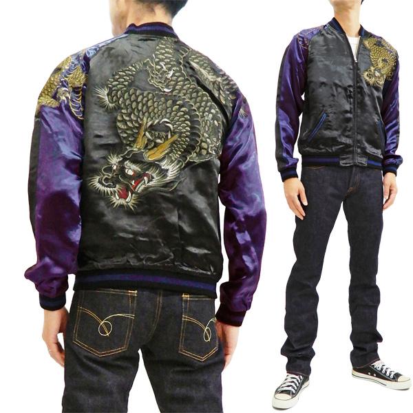 さとり スカジャン GSJR-026 金銀阿吽龍 メンズ 和柄 スーベニアジャケット 黒×紺 新品