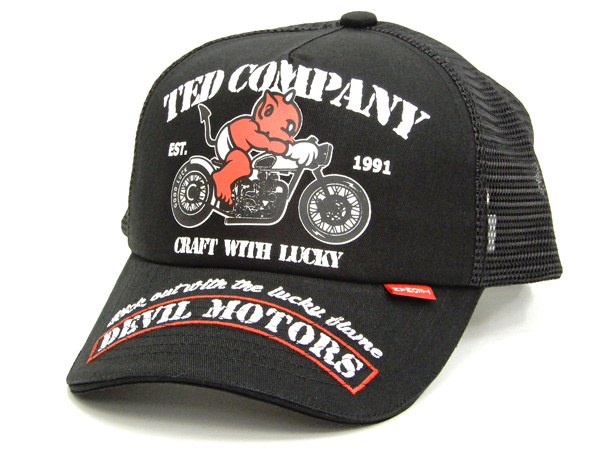 Cotton Trucker Caps Victory-Motorcycle Snapback Curved Mesh Hats