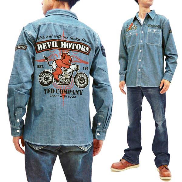 テッドマン シャンブレーシャツ TSHB-1500 TEDMAN バイク柄 エフ商会 メンズ 長袖シャツ ブルー 新品