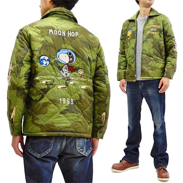 テーラー東洋 TT14470 スヌーピー ベトナムジャケット メンズ 中綿入り ベトジャン 迷彩カモ 新品