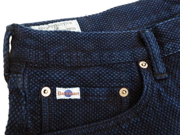 ステュディオ・ダ・ルチザン 1791 カセ染め刺し子ジーンズ Studio D'artisan メンズ 刺子 パンツ ワンウォッシュ 新品 大きいサイズn0ymOwvN8