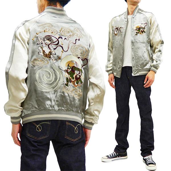 ジャパネスク スカジャン 3RSJ-003 風神雷神 刺繍 Japanesque メンズ スーベニアジャケット グレー×オフ 新品