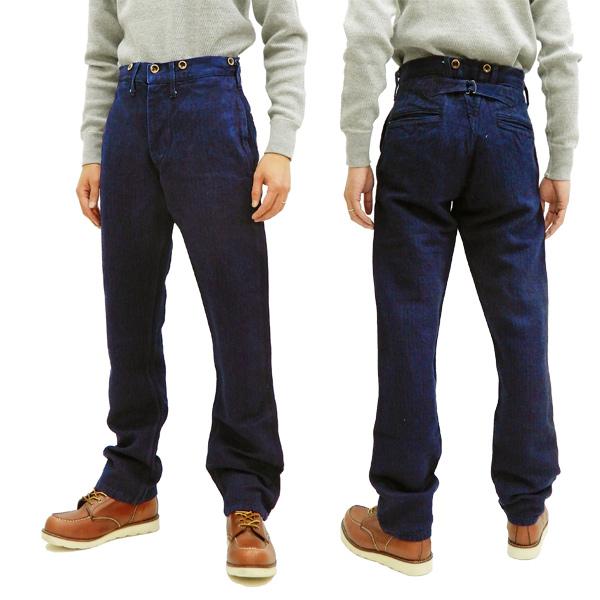 ミスターフリーダム パンツ インディゴヘリンボーン SC41861 421A Mister Freedom Pioupiou Collection La Vaillant Pants INDIGO HBT TWILL シュガーケーン メンズ ボトムス 新品