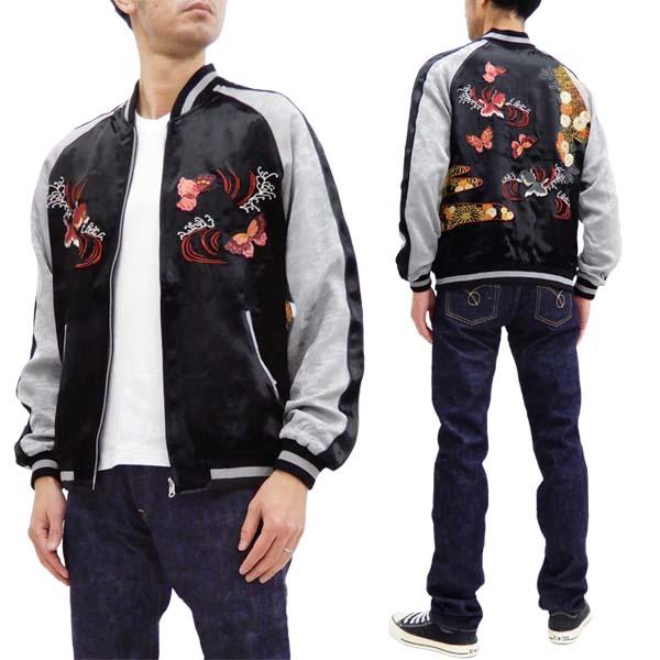 ジャパネスク スカジャン 3RSJ-701 菊と蝶と金魚 刺繍 メンズ 和柄 スーベニアジャケット ブラック×グレー 新品