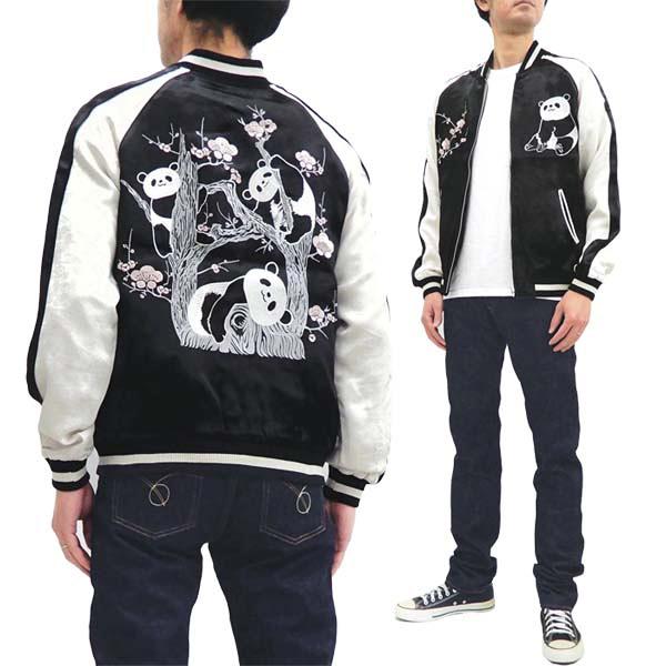 ジャパネスク スカジャン 3RSJ-755 梅脱力パンダ柄 刺繍 メンズ 和柄 スーベニアジャケット ブラック×オフ 新品