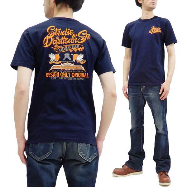 ステュディオ・ダ・ルチザン Tシャツ 刺繍Tee 9999 Studio D'artisan メンズ 半袖tee ネイビー 新品