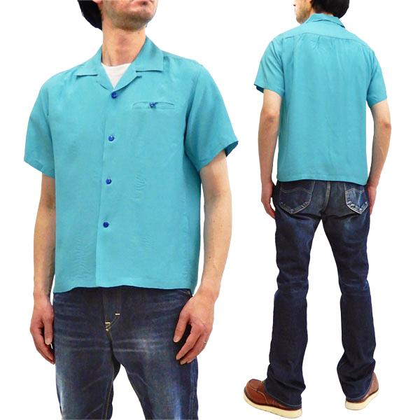 スタイルアイズ ボウリングシャツ SE38368 東洋 メンズ 半袖 無地 ボーリングシャツ ライトブルー 新品