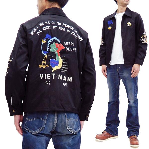テーラー東洋 ベトジャン TT14573 ロードランナー x ベトナムマップ メンズ ベトナムジャケット ブラック 新品