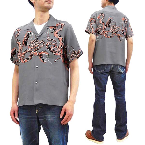 スター オブ ハリウッド SH38378 オープンシャツ 1950s NEW売り切れる前に☆ ガラガラヘビ 新品 Snake メンズ グレー Rattle 東洋 半袖シャツ 商店