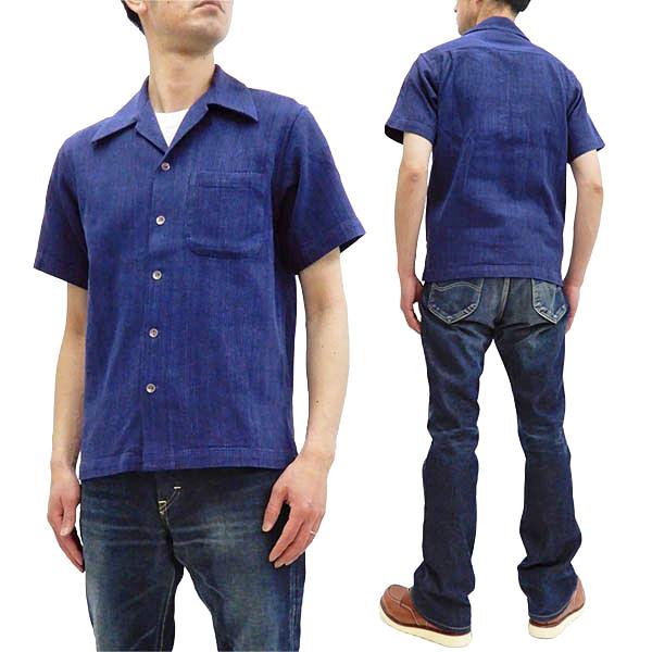 サムライジーンズ 刺し子 半袖シャツ SOS20-S03 メンズ 無地 オープンカラーシャツ インディゴ 新品
