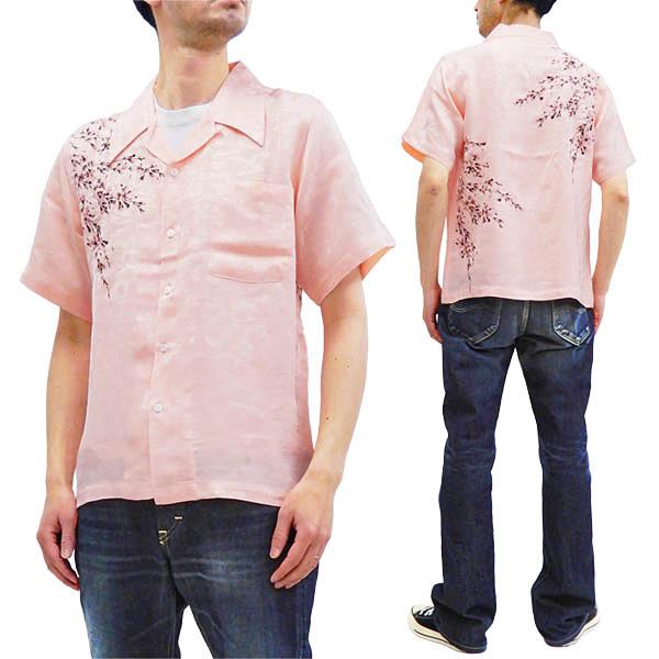 花旅楽団 格安 本店 桜刺繍 ジャガードシャツ SS-001 メンズ 半袖シャツ 新品 ピンク レーヨン 和柄