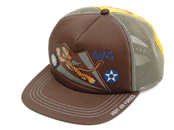 トイズマッコイ メッシュキャップ TMA2015 フライングタイガース 如虎添翼 TOYS McCOY メンズ 帽子 ブラウン 新品