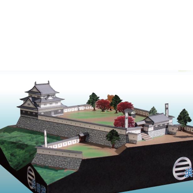 浜田城 A4サイズ 城郭模型 ジオラマ風 日本の名城シリーズ1/300 NO30(ゆうメール発送/代引き未対応)