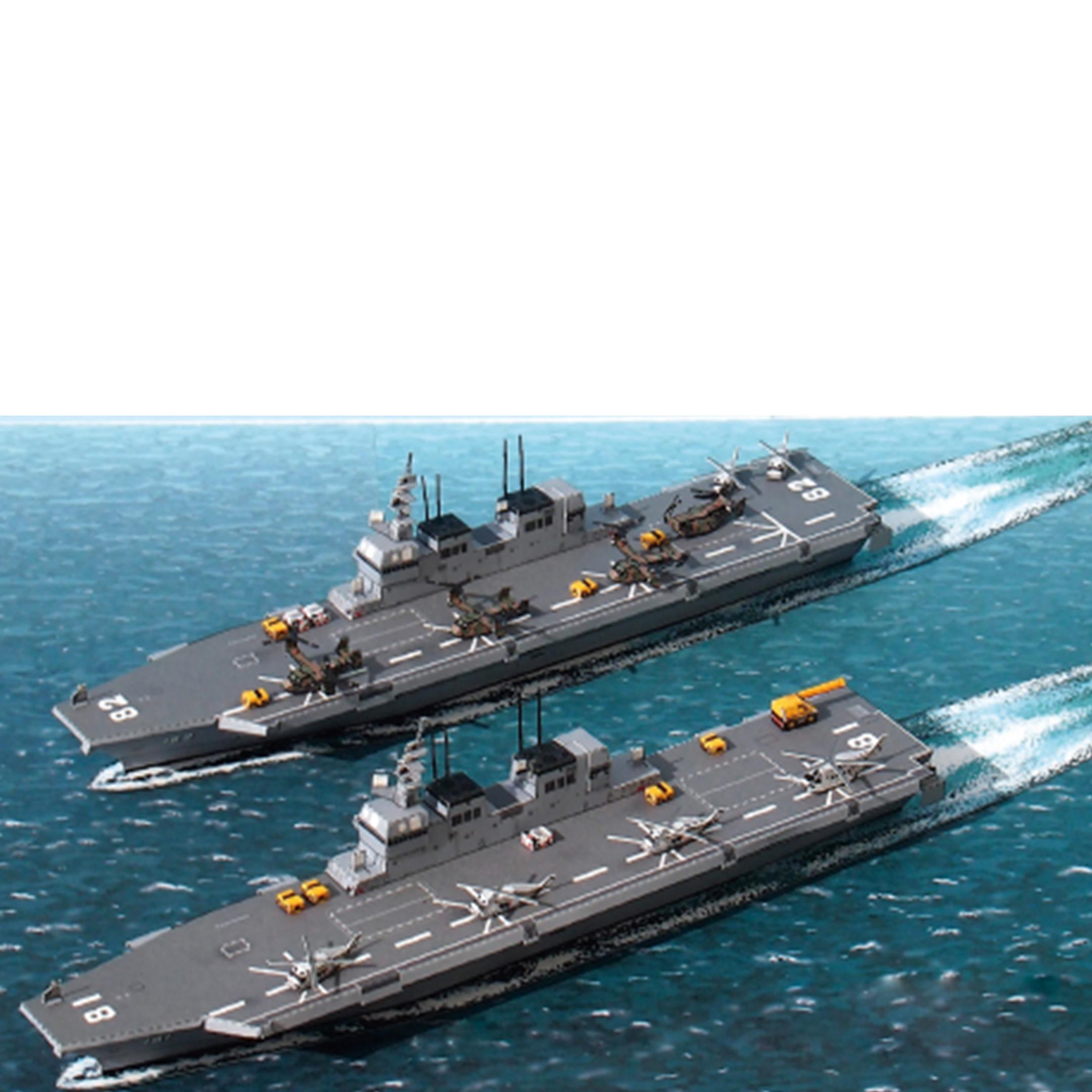 海上自衛隊のヘリコプター搭載護衛艦ひゅうが型を1 高品質新品 新作続 900スケールでペーパークラフトキットにしました 夏休みの自由研究や父の日の工作キットギフトにも最適です 送料無料 ファセット ペーパークラフト 海上自衛隊 ヘリコプター搭載護衛艦ひゅうが型 A4サイズ 1 代引き未対応 パイングローバル メール便発送 日本製 PineGlobal 900
