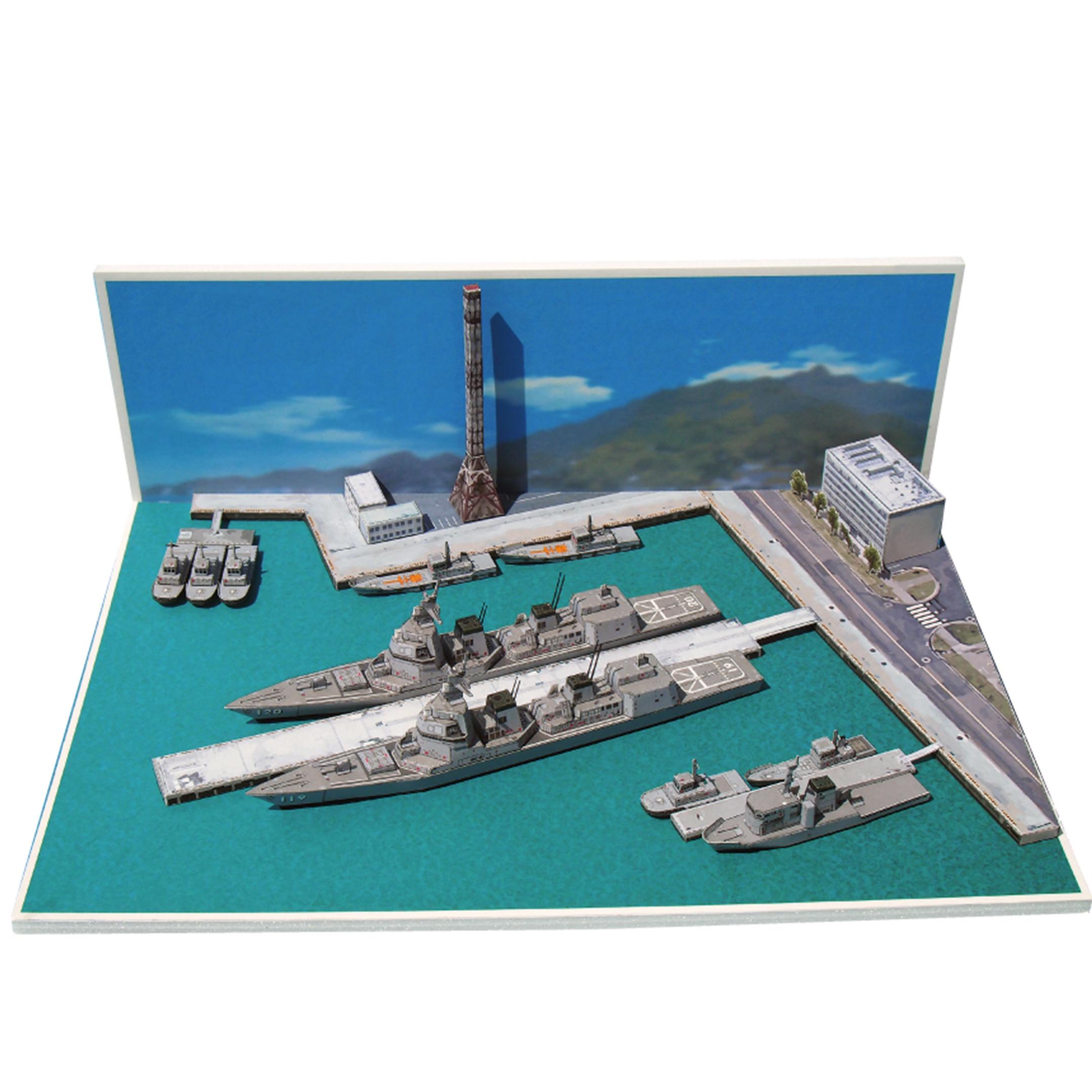 海上自衛隊の艦隊防空の要である汎用護衛艦 あさひ型 を1 900スケールでペーパークラフトキットにしました 夏休みの自由研究や父の日の工作キットギフトにも最適です 送料無料 ファセット ペーパークラフト 海上自衛隊 艦隊防空 購入 お値打ち価格で メール便発送 1 代引き未対応 パイングローバル PineGlobal 日本製 汎用護衛艦あさひ型 A4サイズ 900