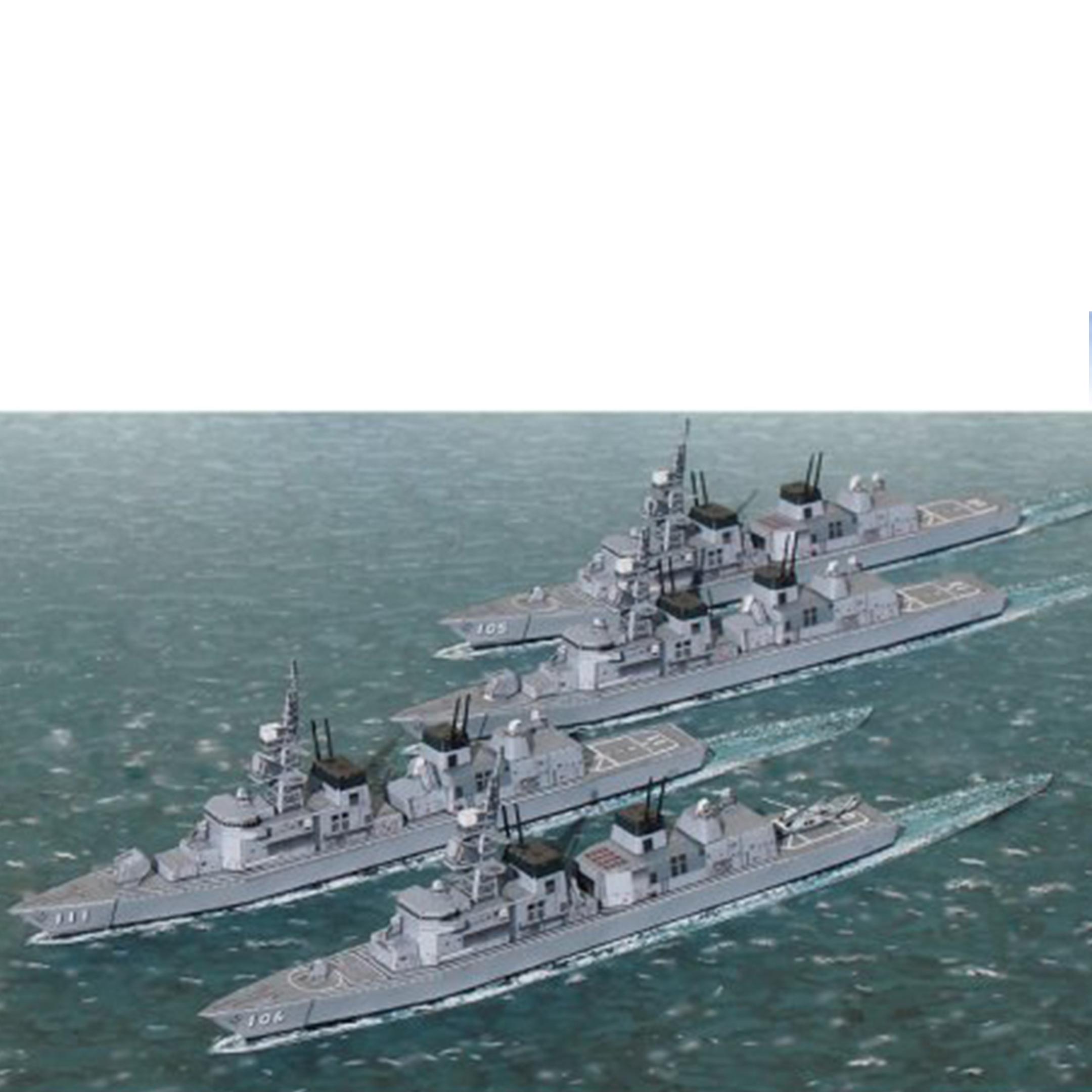 海上自衛隊の護衛艦隊の主力艦 むらさめ型 を1 900スケールでペーパークラフトキットにしました 夏休みの自由研究や父の日の工作キットギフトにも最適です 送料無料 ファセット ペーパークラフト 1 ☆送料無料☆ 当日発送可能 パイングローバル 900 メール便発送 日本製 プレゼント A4サイズ PineGlobal 代引き未対応