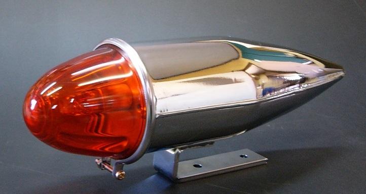 ロケットランプ
