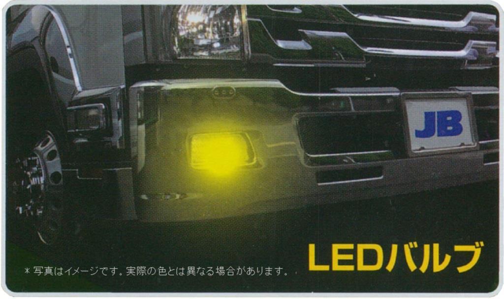 JB H3 LEDキット淡黄色 LSL-602Y