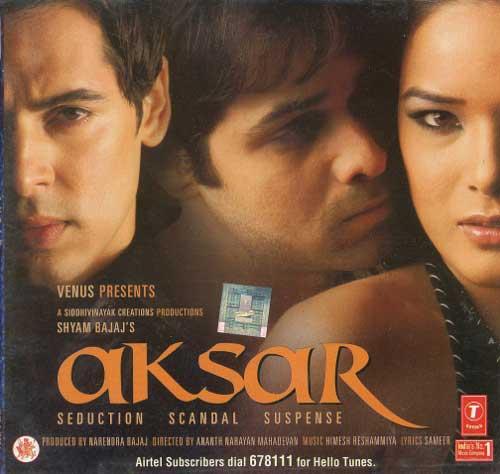 ボリウッド インド映画 の正規盤サウンドトラックCDです ◆在庫限り◆ 音楽CD