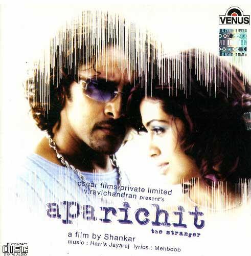 ボリウッド インド映画 の正規盤サウンドトラックCDです 時間指定不可 ICD-303 通販