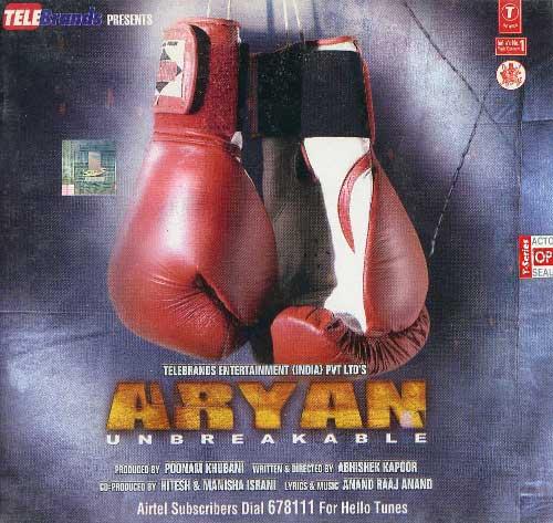 ボリウッド 人気上昇中 インド映画 の正規盤サウンドトラックCDです 音楽CD ICD-305 実物