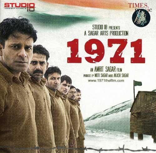 ボリウッド インド映画 の正規盤サウンドトラックCDです 音楽CD ついに入荷 ICD-301