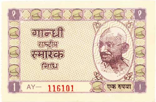 商い インド各地で見かけるガンディー像を造るため かつて一般市民から募金が集められました 永遠の定番モデル マハトマ ZGD-GANDHI-003 ガンディー像建立基金の1ルピー領収書