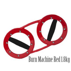 【即出荷】バーンマシンレッド [スマートバーンマシン] ◆送料無料・正規品◆ 軽量タイプ【バーンマシンレッド 1.8kg】