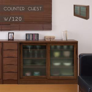 薄型 食器棚 ガラス引戸タイプ 幅120cm [木製・アルダー材・天然木 カウンター下収納]【送料無料】