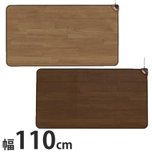 【即出荷】【ホットテーブルマット 110cm幅 SB-TM110】【送料無料】 フローリングタイプホットマット 電気カーペット テーブル用ホットマット