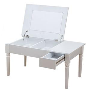 【送料無料】コスメテーブル LT-900 [ローテーブル 化粧テーブル メイク台 化粧台 コスメ台]