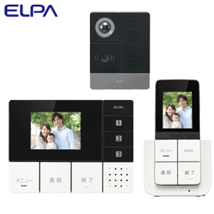 【即出荷】\ページ限定・カードケース付/ 【ELPA DECT ワイヤレステレビドアホン フルセット DHS-TMP2320】 【送料無料・代引料無料・保証付】