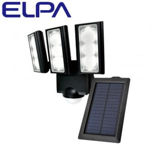 【送料無料】 ELPA エルパ 屋外用LEDセンサーライト ソーラー発電式 ESL-313SL 1210991 [防犯 人感 ソーラー 玄関 屋外 ガーデン 駐車場 車庫 LED センサーライト]