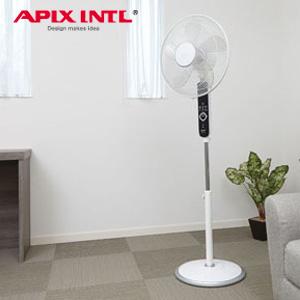 【送料無料】APIX アピックス ACフロア扇風機 AFL-259R [高さ最大146cm 40cm 5枚羽根 大型扇風機]