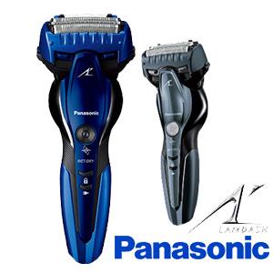 【送料無料】Panasonic パナソニック ラムダッシュ 3枚刃 ES-ST8R [収納ケース付き]