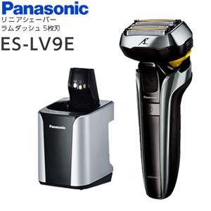 【送料無料】パナソニック ラムダッシュ 5枚刃 ES-LV9E 全自動洗浄充電器付き [正規品・保証付]