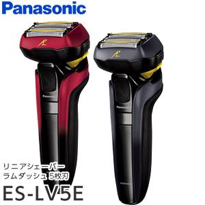 【送料無料】 Panasonic パナソニック ラムダッシュ 5枚刃 ES-LV5E [電気 電動 髭剃り ひげそり シェーバー カミソリ かみそり]
