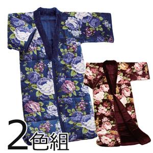 【送料無料】 かいまき毛布布団 足ポケット付き お得な2色組 a17741 [掛けるのではなく着るためすっぽりと包みこまれる掻巻毛布]