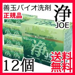 洗剤 浄 12個 【送料無料・代引料無料・正規品】 【エコ洗剤 善玉バイオ洗剤 浄 じょう 1.3kg 12個】の通販