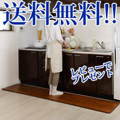 【即出荷】【ホットキッチンマット 240cm幅 SB-KM240 日本製】 【送料無料・代引料無料】 椙山紡織 キッチン電気カーペット 足元ヒーター 足もと暖房